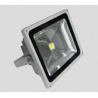 Buy cheap 30W 50W LED Flood Light product