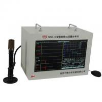 Proucts Nname: NKS-3 Intelligent Carbon Silicon Analyzer