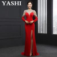 Buy cheap Long Sleeve High Neck Beading Evening Dress (SL-747) product