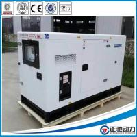 Buy cheap Silent Cummins engine diesel generator Company product