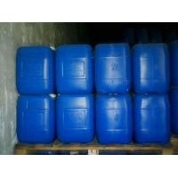 Buy cheap Hydrogen Peroxide from wholesalers