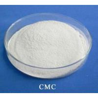 Buy cheap Sodium Carboxy Methyl Cellulose from wholesalers