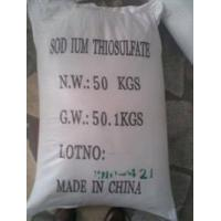 Buy cheap Sodium Thiosulfate from wholesalers