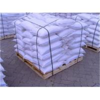 Buy cheap Synthetic Cryolite SHMP68% from wholesalers