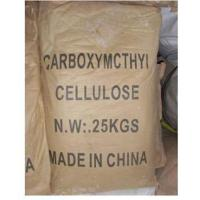 Buy cheap Sodium Carboxy Methyl Cellulose product