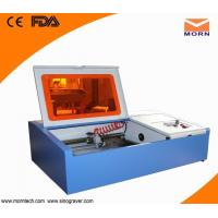 Buy cheap Rubber stamp making machine product