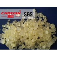 Buy cheap Styrene modified C5 petroleum resin product