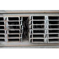 Buy cheap Rectangular hollow section ASTM A283Gr.A,A283Gr.B,A283Gr.C,A283Gr.D channel steel product
