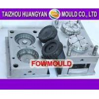 Buy cheap Customized High Quality toy mould maker product