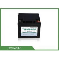 Buy cheap Prismatic 12v Ups Battery , Deep Cycle Battery For Solar System from wholesalers