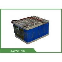 Buy cheap Pollution - Free Lifepo4 Prismatic Battery , Solar Battery Lithium Iron Phosphate product
