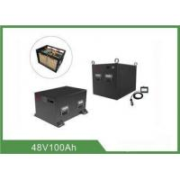 Buy cheap 48V 100AH / 200AH Marine Rv Deep Cycle Battery Iron Case Material from wholesalers