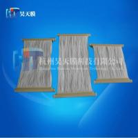 Buy cheap Processing customized MBR curtain type film product