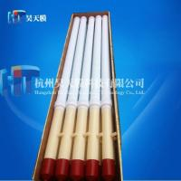 Professional custom 2.4 meter ABS material of anode tube ano