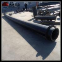 Buy cheap Abrasion Resistant Mine Tailings Pipe product