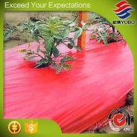 Cheap Red Plastic Mulch Film For Tomato, garden plastic sheeting best mulching wholesale