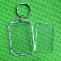 Buy cheap Acrylic Blank keychain product