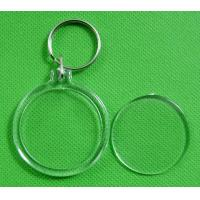 Buy cheap Round Acrylic Blank keychain product