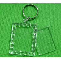 Buy cheap rectangle with lace Acrylic Blank Key Chains product