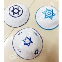new wedding kippot star crochet knitted kippah yarmulkes