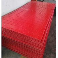 Buy cheap 2016 High quality HDPE ground protection mats product