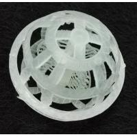 Buy cheap Plastic hollow bio floating ball product