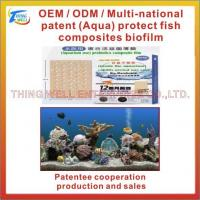 China Model Name.:Aquarium antimicrobial membrane on sale