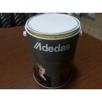 China Metal Containers (Wall Paints Packaging) on sale