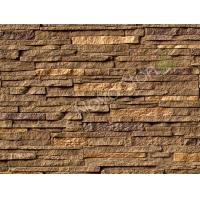 Buy cheap Interior Stone Cladding Panels Stone Wall Caldding Fireplace Stone Veneer product