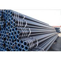 Buy cheap Q195 Q235 Q345 Carbon Spiral Steel Welded Pipe product