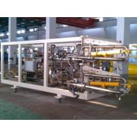 Cheap Marine Loading Arm Skid Mounted Metering System wholesale