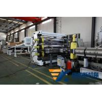 Buy cheap Products PP, PE Thick Board Production Line product