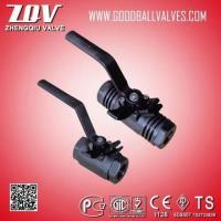 Buy cheap forged steel floating ball valves product