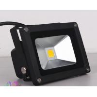 Buy cheap LED flood light 10W from wholesalers