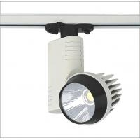 Buy cheap COB Track LightTR309 from wholesalers