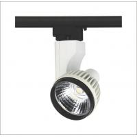 Buy cheap COB Track LightTR307 from wholesalers