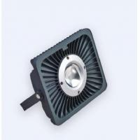 Buy cheap LED flood light 30W from wholesalers