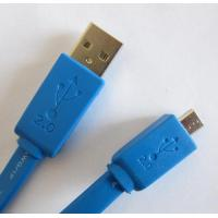 Buy cheap USB Cable PL-3010 product