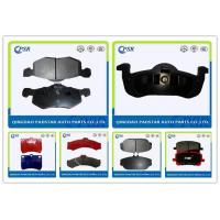 High Quality Brake Pad/Forland Parts/Auto Parts