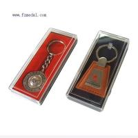 Buy cheap Keychain Box product
