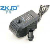Buy cheap 3500L/HAdjustable Flow Ultra-quiet Submersible Aquarium Filter W product