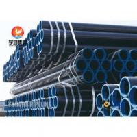 Buy cheap ASTM A106 Grade B Carbon Steel Seamless Pipe product