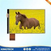 Buy cheap hot 320x480 3.5 inch car lcd screen prices 1.39 amoled oled product