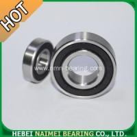 Buy cheap Inch Ball Bearing R8 R12 zz rs 2rs from wholesalers
