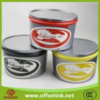 TOP-SALE! Sublimation Offset Transfer Printing