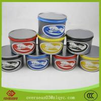 Buy cheap Nice and clear gradation offset sublimation in product