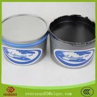 Buy cheap Thermal transfer sublimation ink used in light product