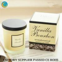 Wholesale frosted white glass candle jar