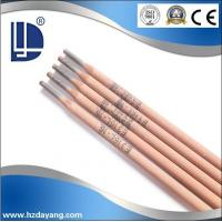 Buy cheap Welding Electrodes AWS E316L-16 product