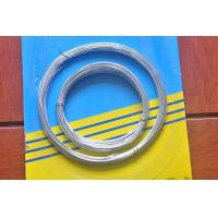 Buy cheap Mini coil wire product